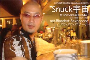 snuck6